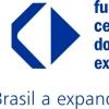 RJ - Funcex - Fundação Centro de Estudos do Comércio Exterior
